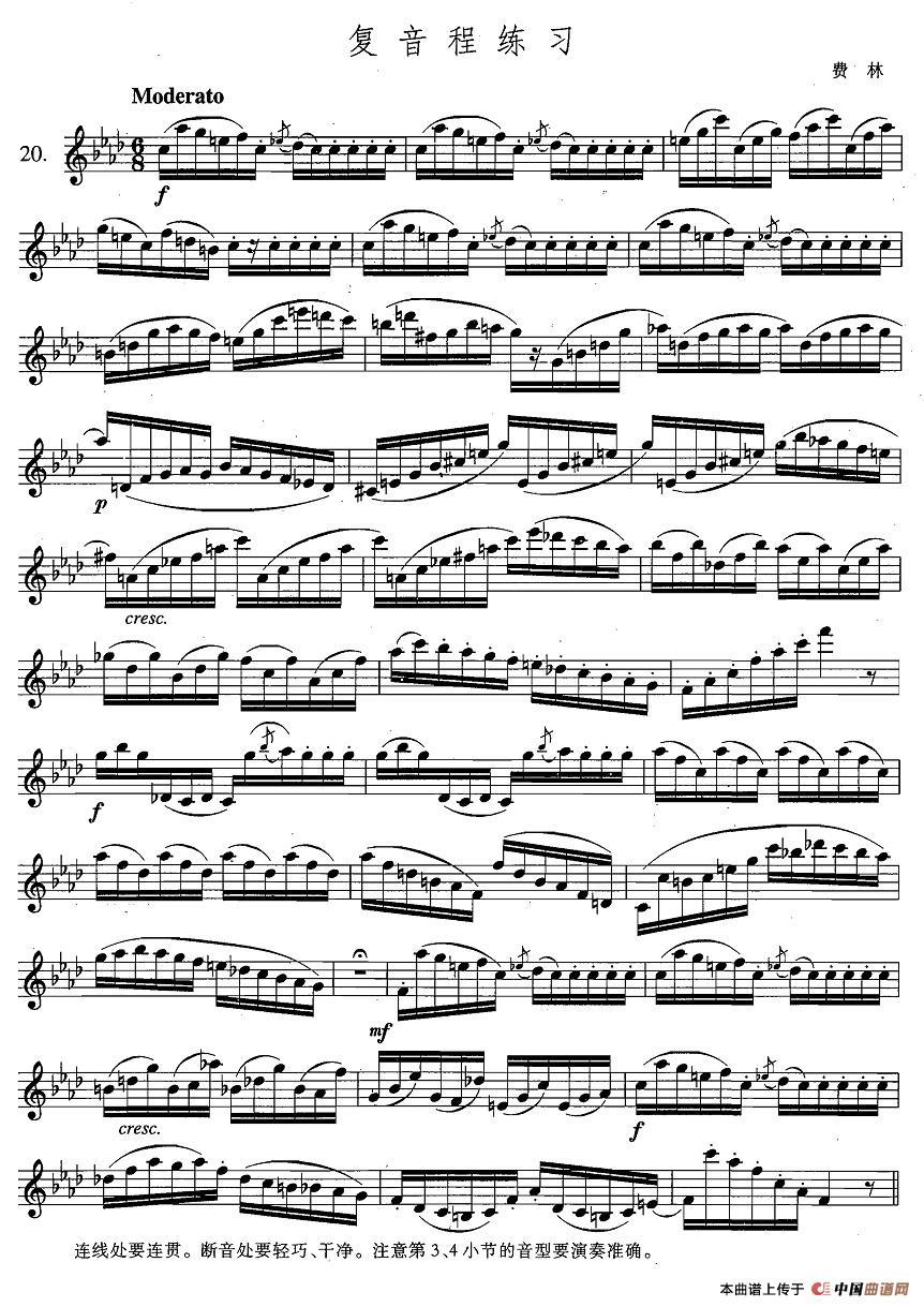 """萨克斯练习曲合集 提示:在曲谱上按右键选择""""图片另存为"""",可以将曲谱"""