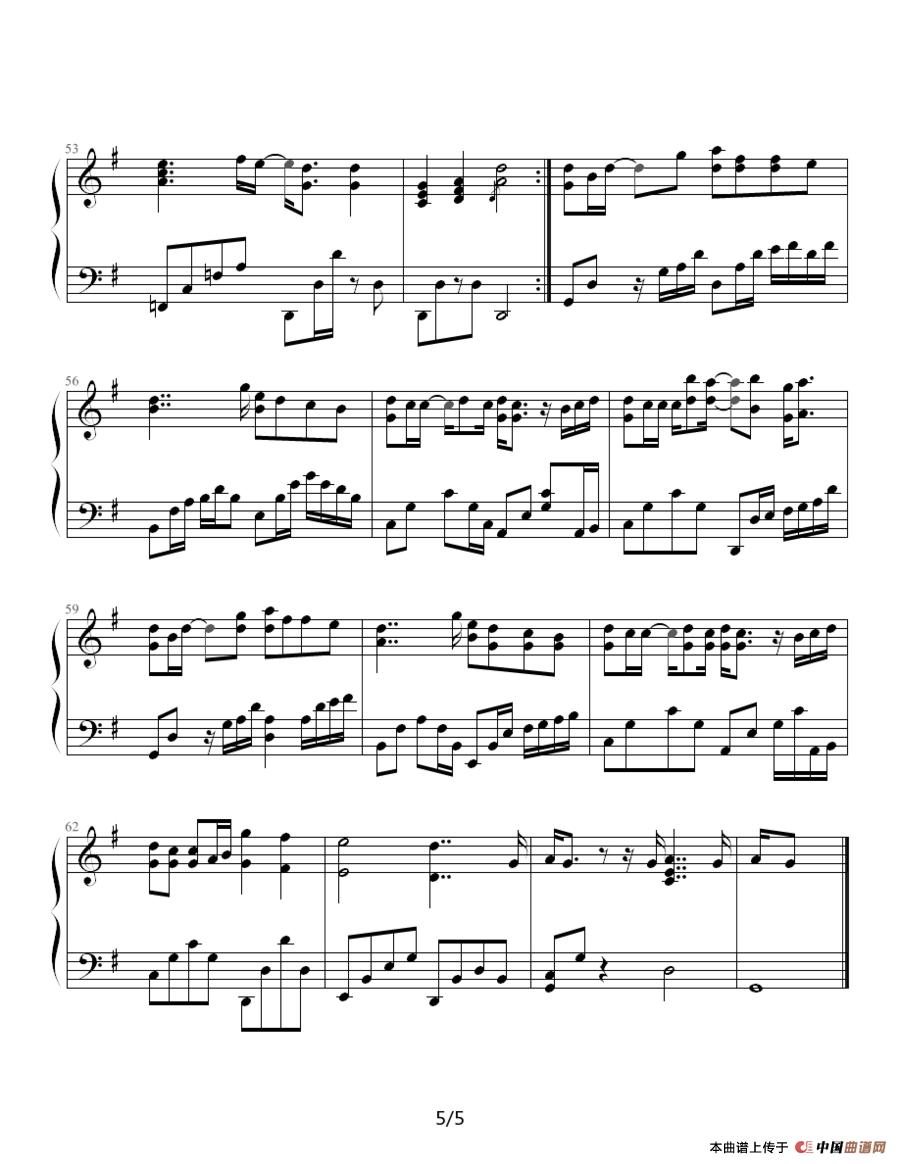 不够勇敢_钢琴谱_搜谱网