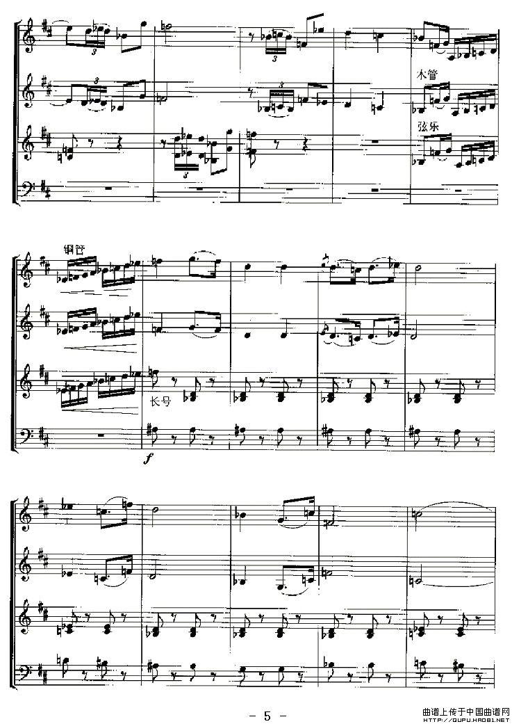 卡门序曲 电子琴谱