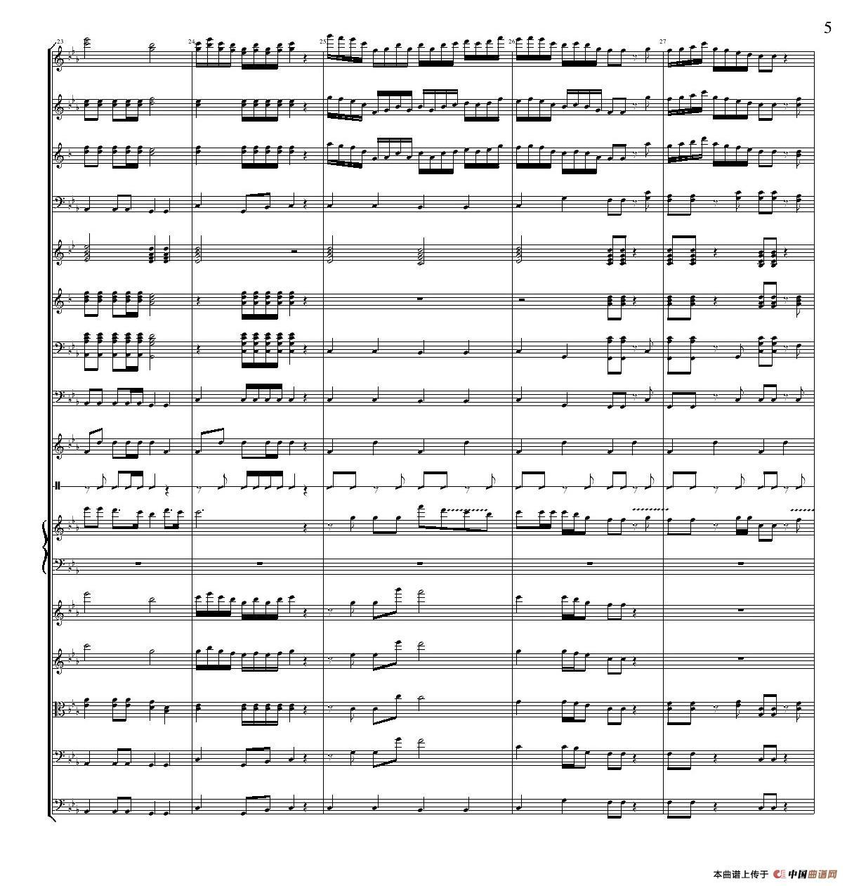 老司机 管弦乐队总谱 简谱