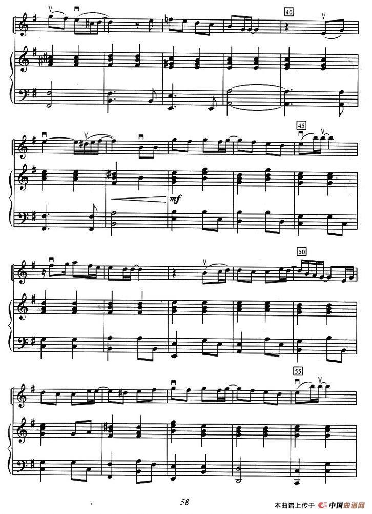 雪之花 小提琴谱