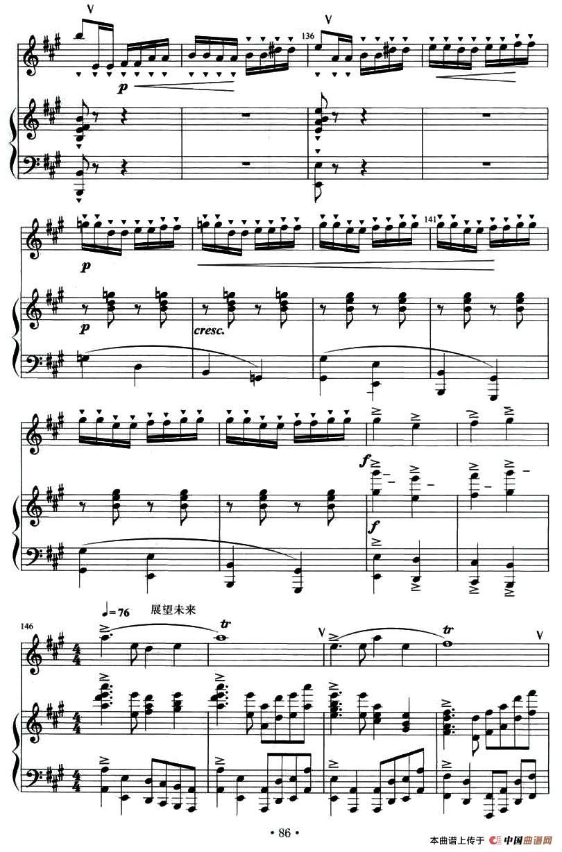 情未央笛子谱子-沂蒙 钢琴伴奏 竹笛 情