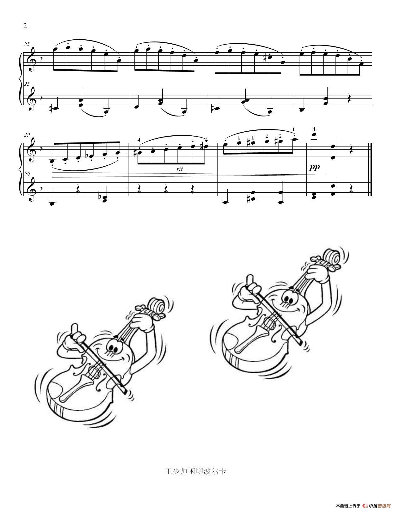 肖邦圆舞曲_小提琴谱_用户传谱