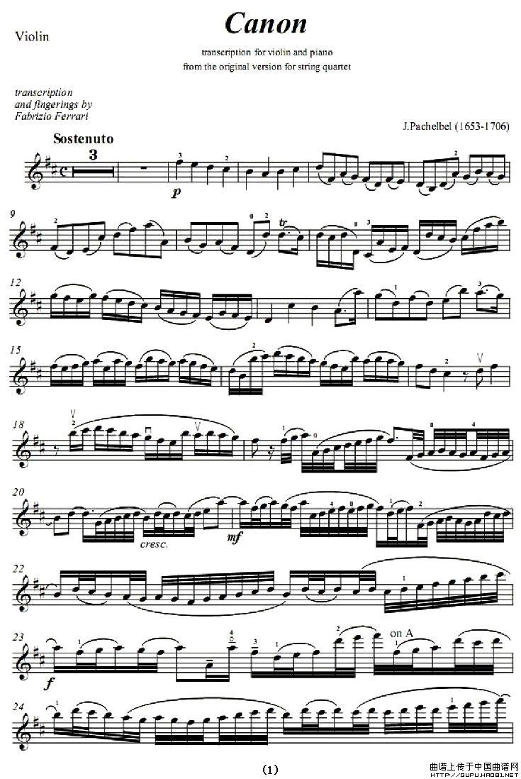 卡农小提琴独奏曲谱完整版