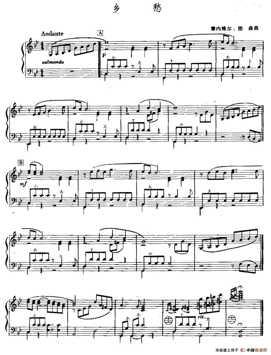乡愁伴奏下载 更多雷佳的歌谱 酷我音乐网试听 雷佳--