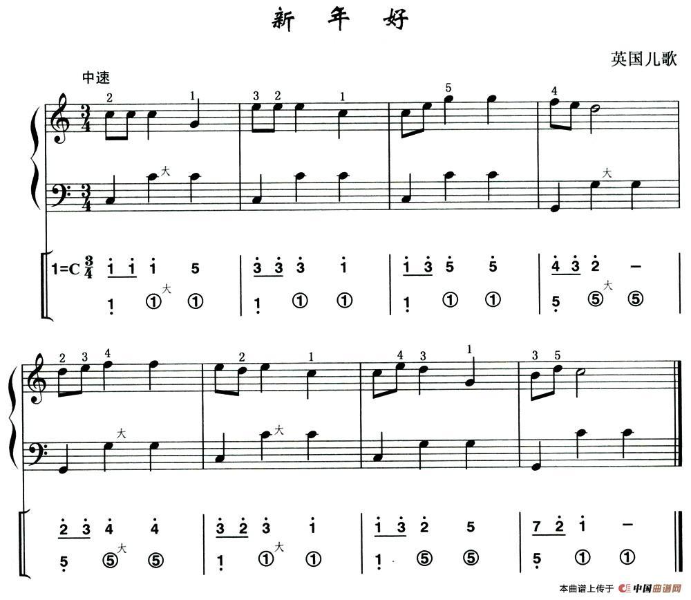 新年好(英国儿歌)(线简谱混排版)