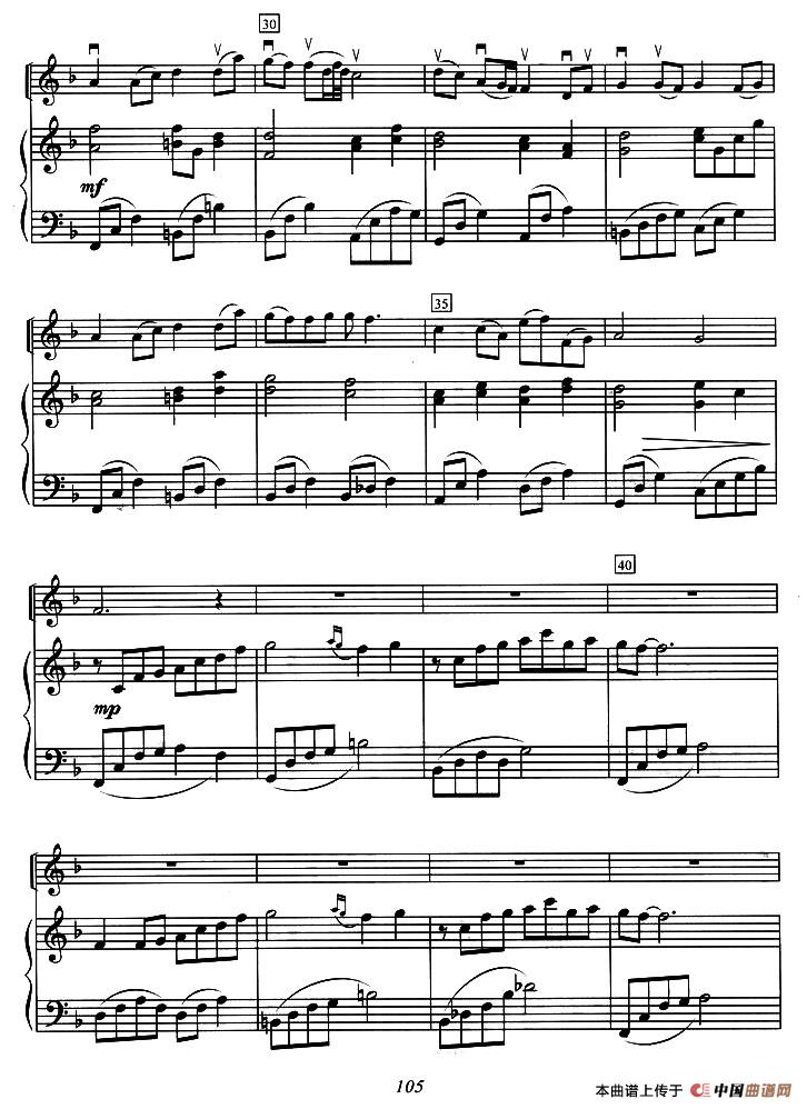 菊花台 小提琴谱