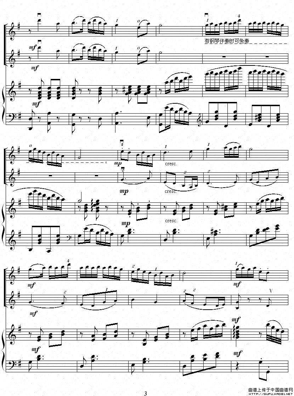 扑蝶舞曲 小提琴谱