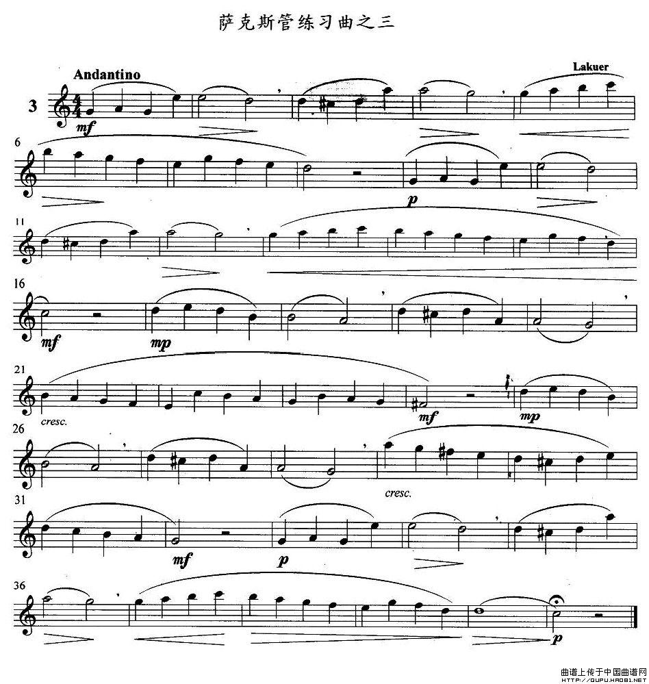 萨克斯管练习曲(1—10)_简谱