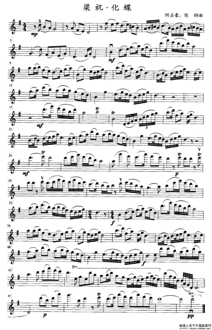 梁祝 化蝶 弦乐四重奏分谱 佚名 提琴乐谱 梁山伯与祝英台 小提琴协奏