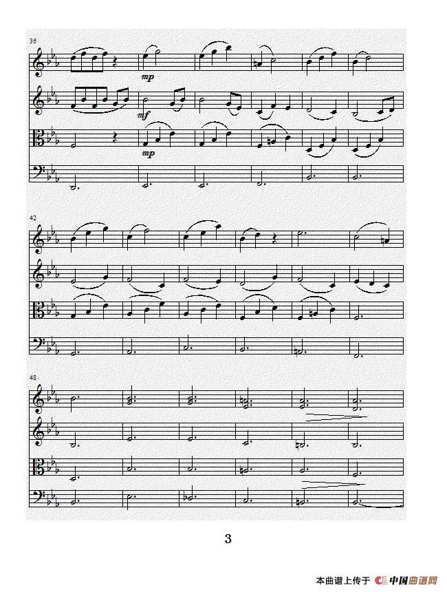 No.1弦乐四重奏总谱