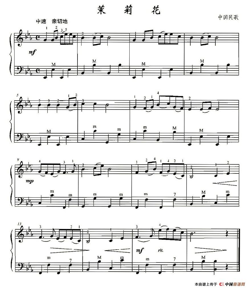 茉莉花 的乐谱