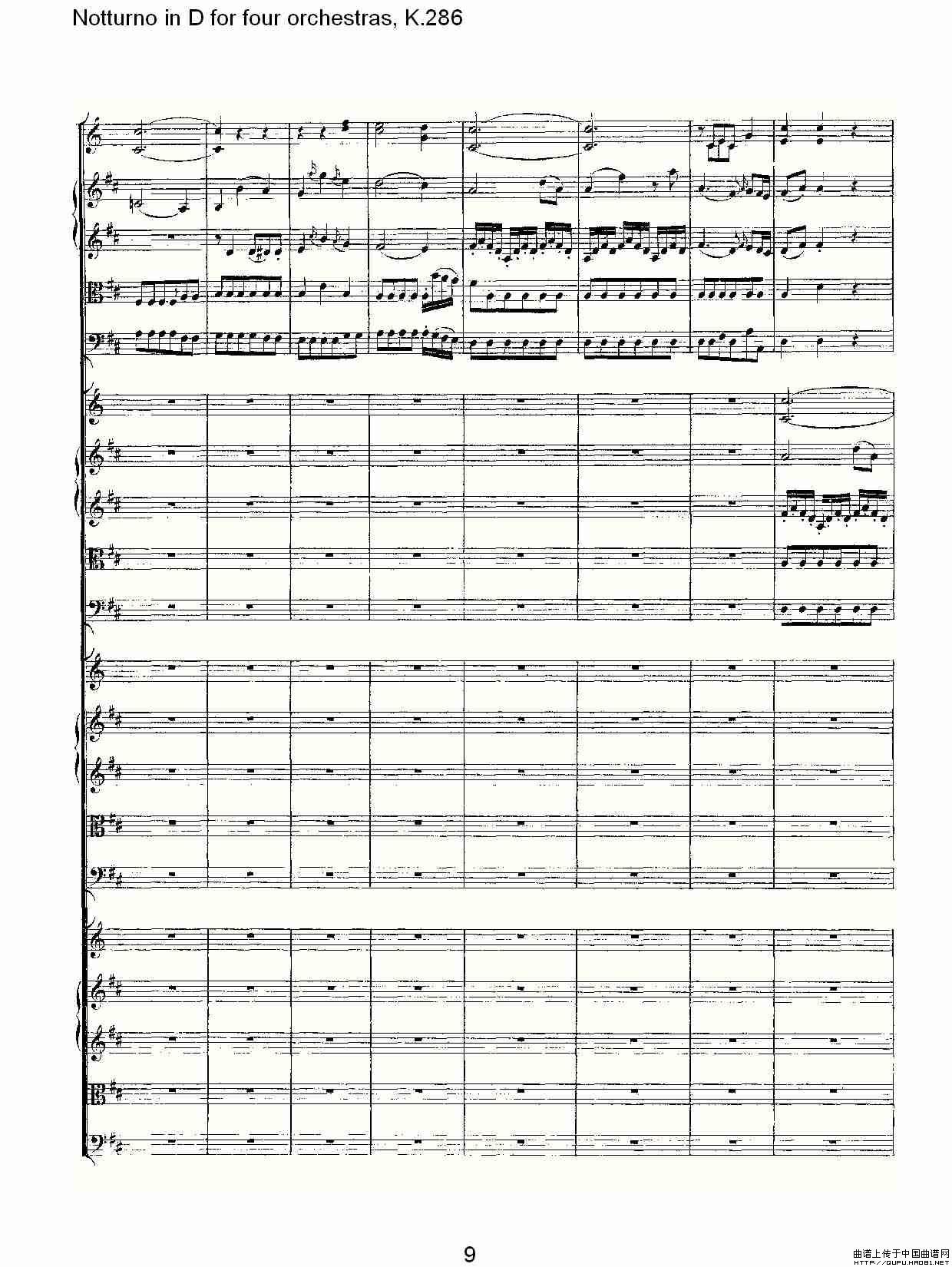 d调四管弦乐小夜曲, k.286