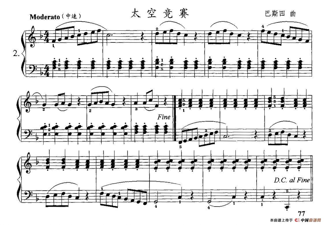 钢琴曲谱:经典 入门   谊地久天长》的钢琴谱   钢琴自学