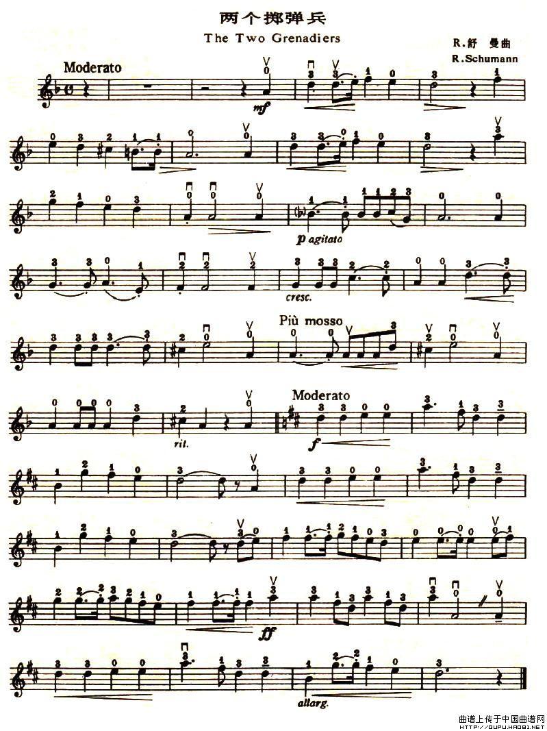弹小提琴谱子-两个掷弹兵