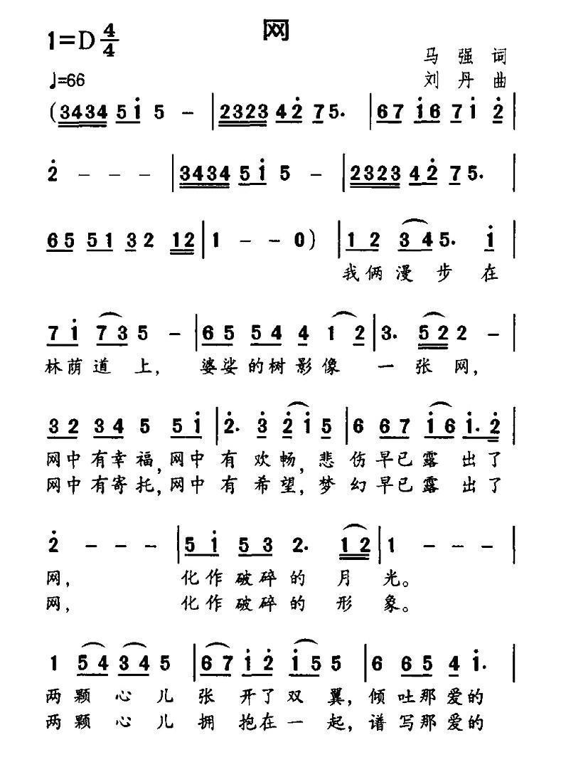 曲谱 789_1085 竖版