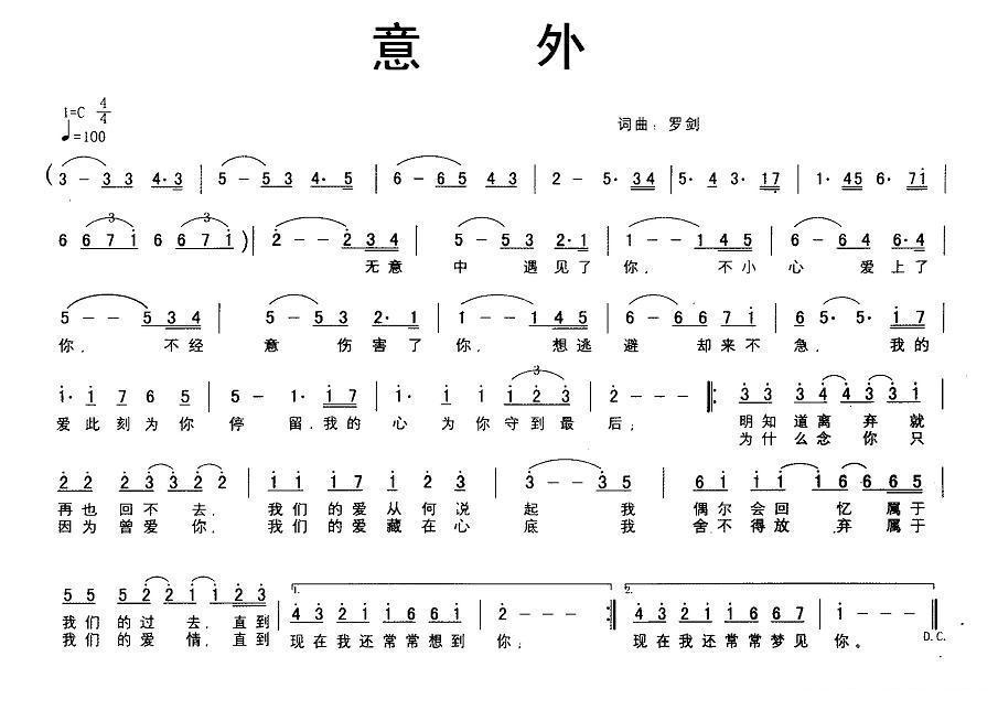 小提琴 乐谱 母亲