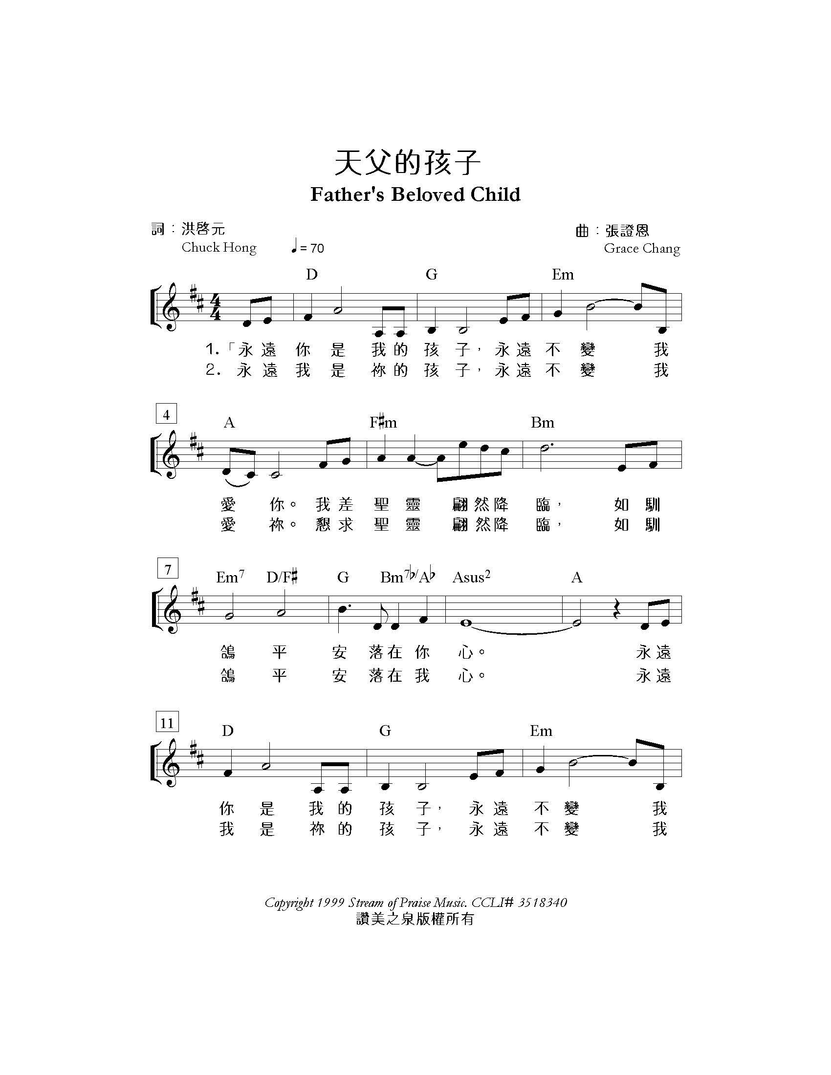 原版谱_钢琴谱