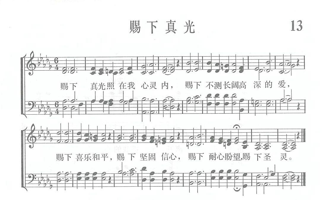 乐谱 曲谱 1100_673