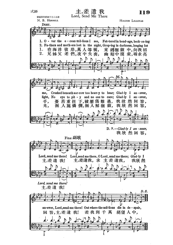 119简谱歌谱