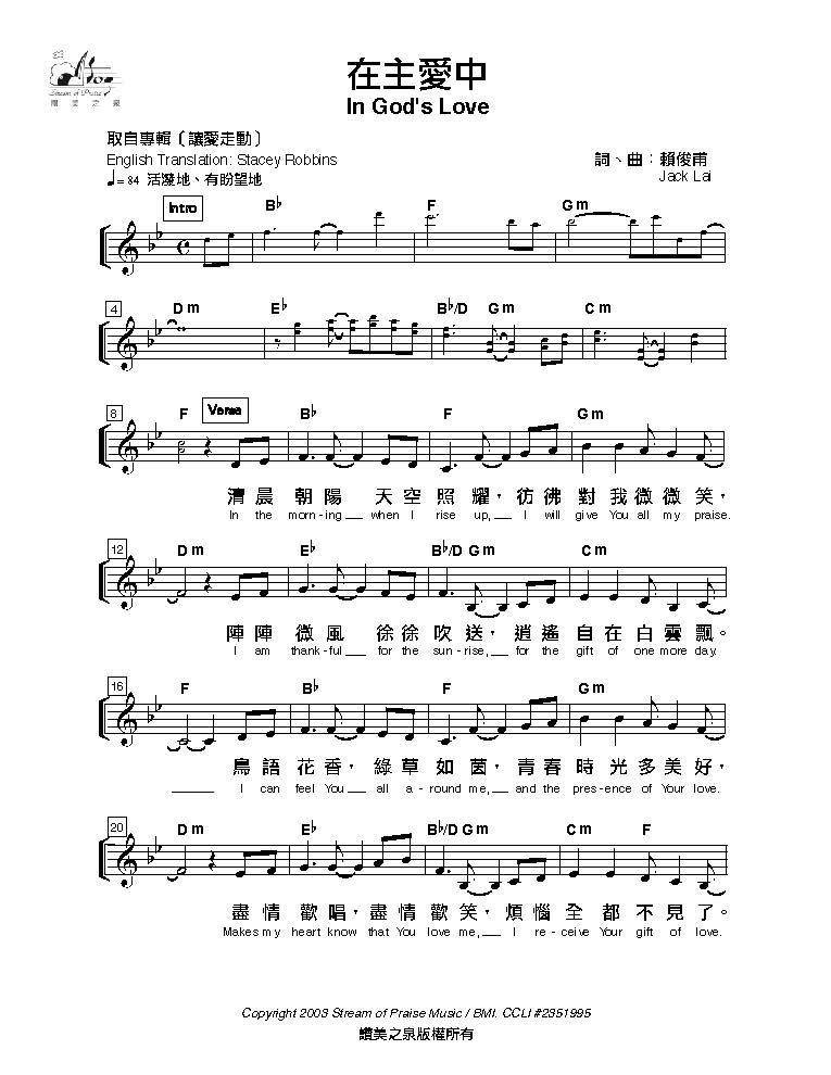 原版谱_钢琴谱图片