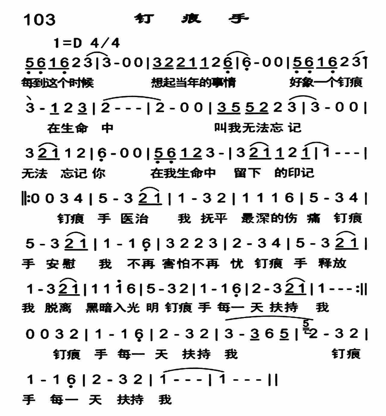 韩版复古传奇游戏截图4