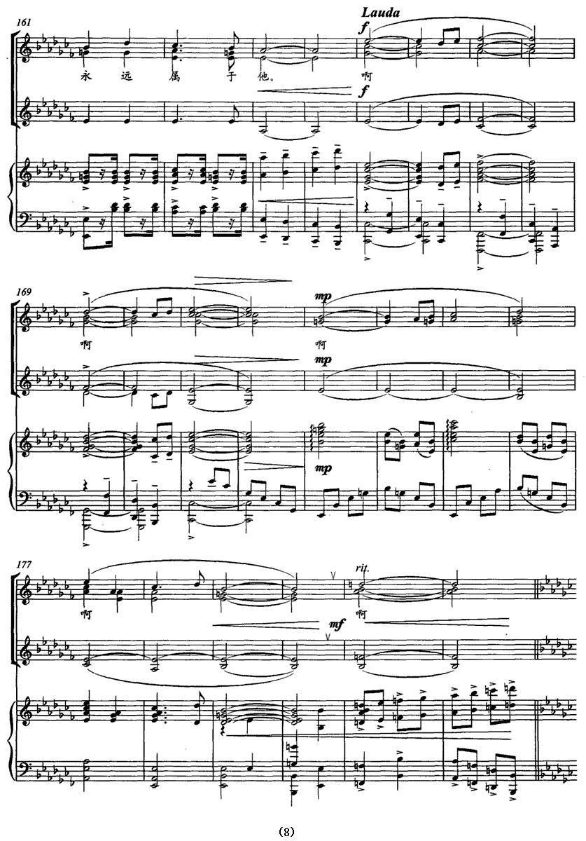 喀秋莎双手钢琴简谱图片