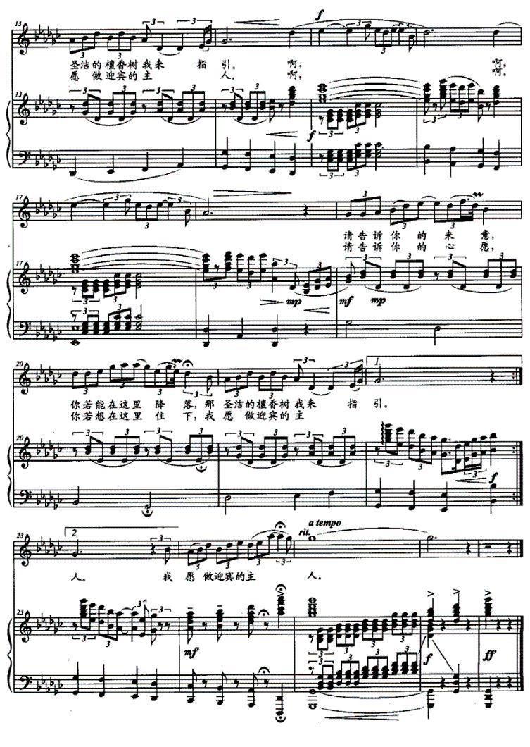 可爱的布谷鸟_钢琴谱_用户传谱 | 搜谱——打造全国最