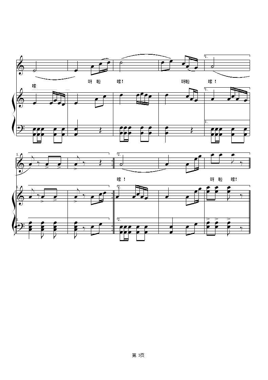 我可爱的家乡_钢琴谱_歌谱下载