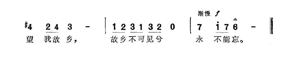 望故乡(于右任词 董卫曲)