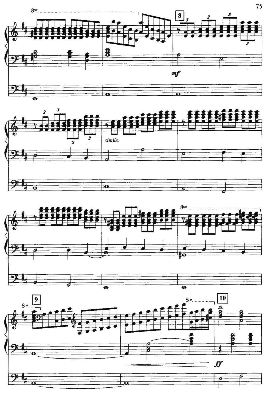 黄河 电子琴谱