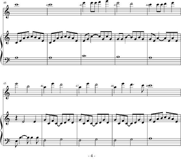 虫儿飞(钢琴伴奏谱)