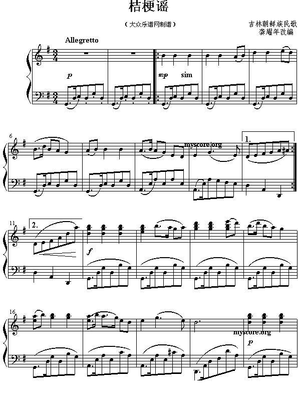 桔梗谣_钢琴谱_搜谱网