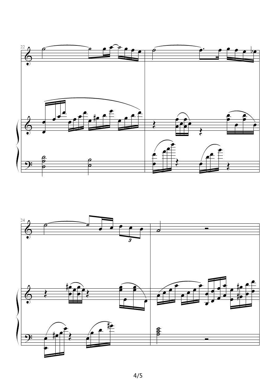奢望(钢琴伴奏谱)