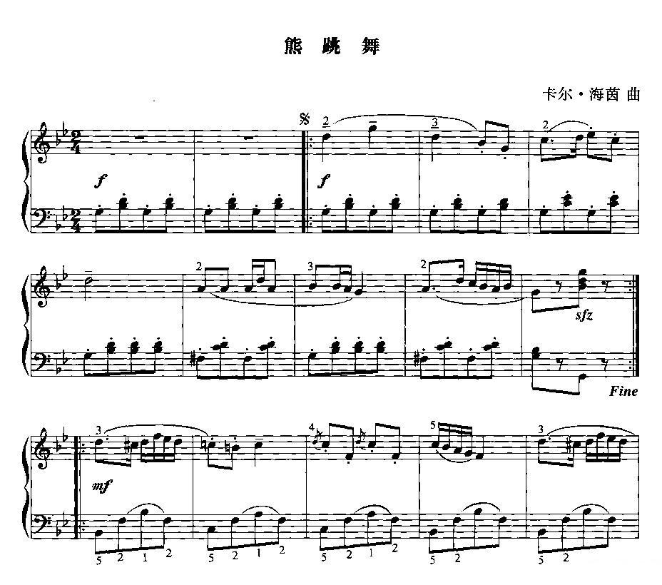 熊跳舞_钢琴谱_搜谱网