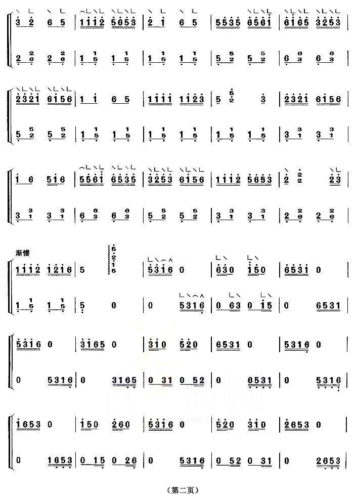 浏阳河(【上海筝会】考级四级曲目)_古筝谱_搜谱网