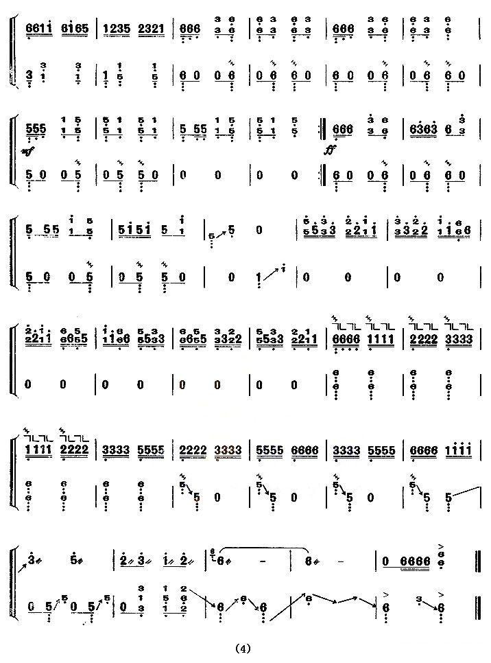 雪山春曉(【上海箏會】考級六級曲目) - 全屏看譜圖片