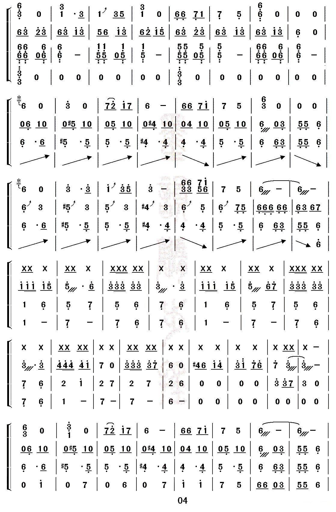 欢沁 古筝四重奏 -欢沁 古筝谱