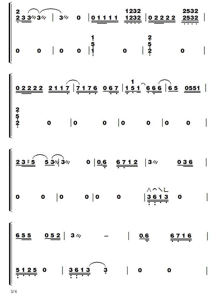 倾尽天下古筝谱子-河图古筝谱子加指法/最简单的古风