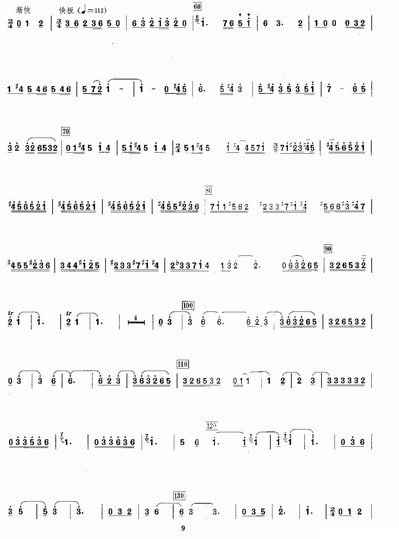 二胡协奏曲母亲的曲谱