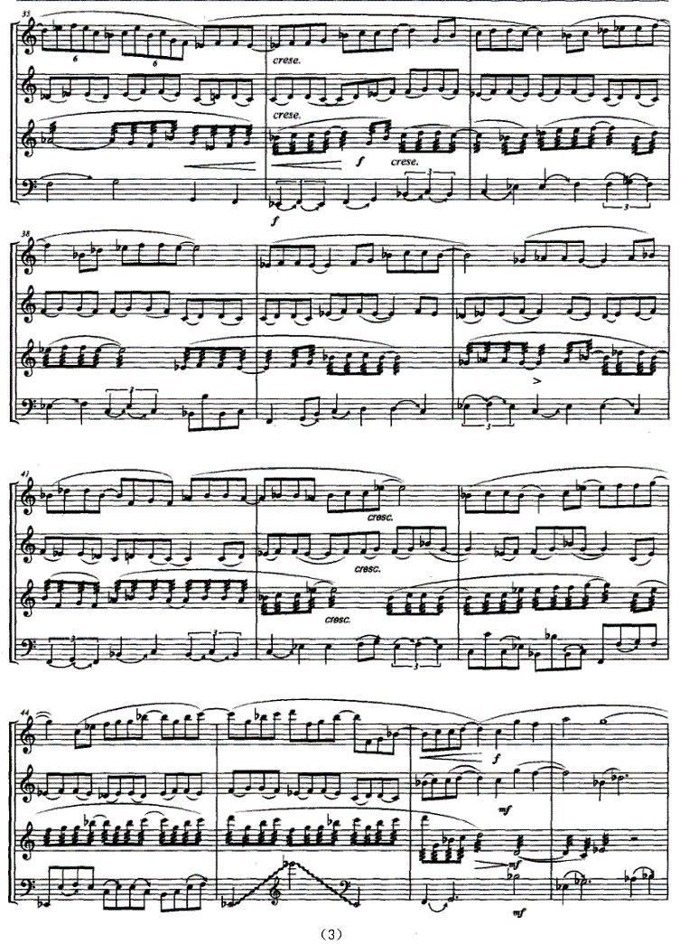 天香(箫,二胡,琵琶,古筝四重奏)