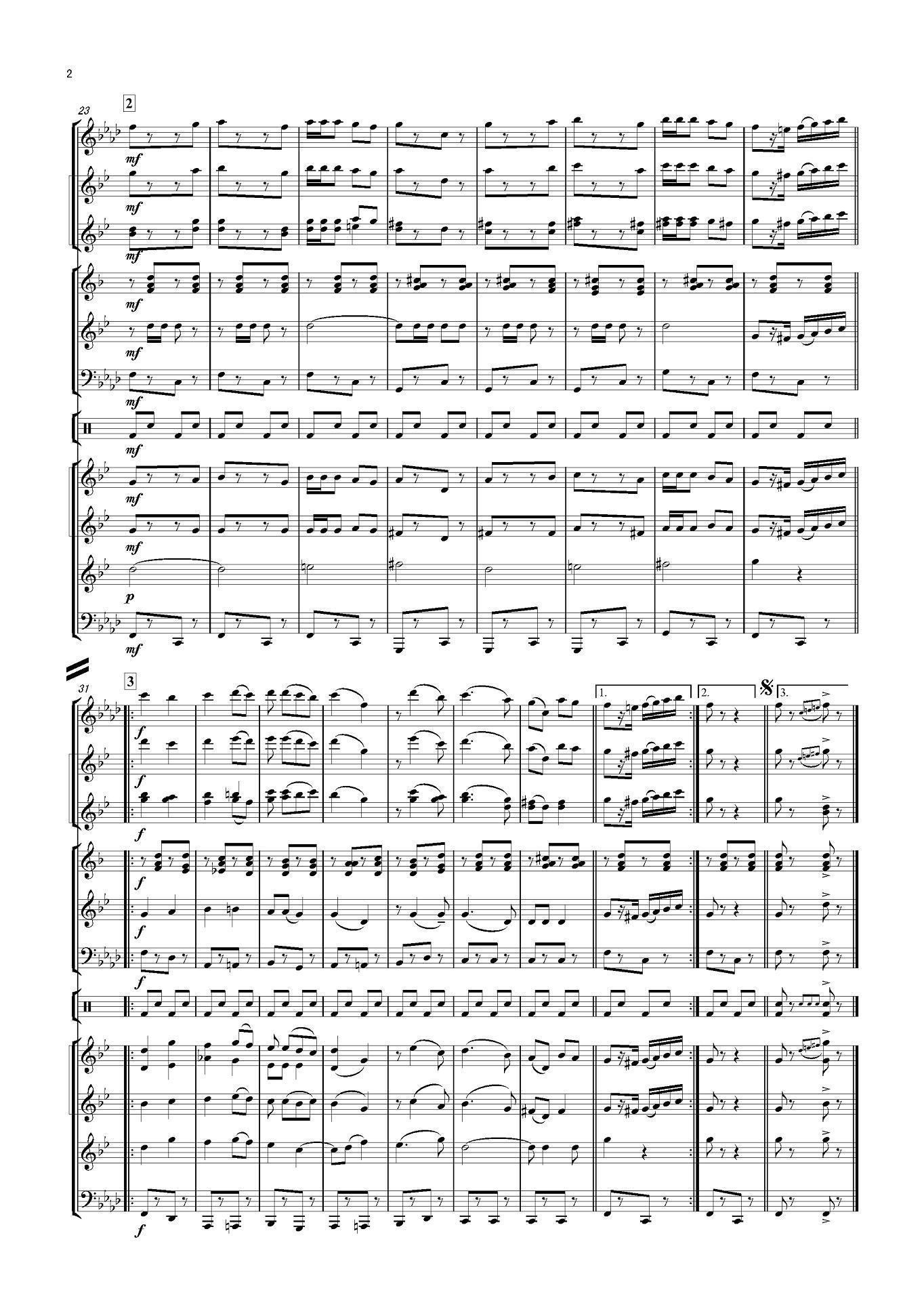 喀秋莎 总谱 军乐团版