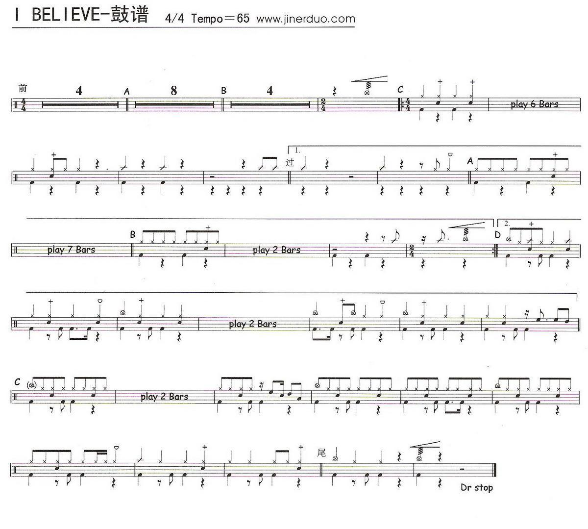 believe_其他曲谱_歌谱下载