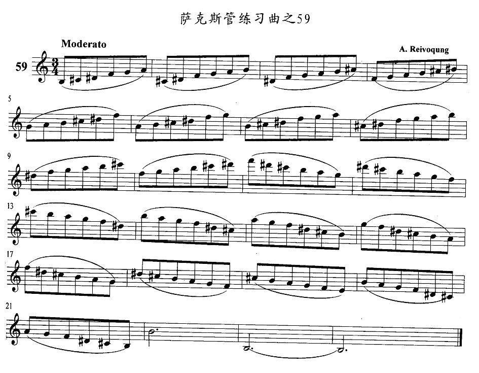 萨克斯管练习曲(51—60)