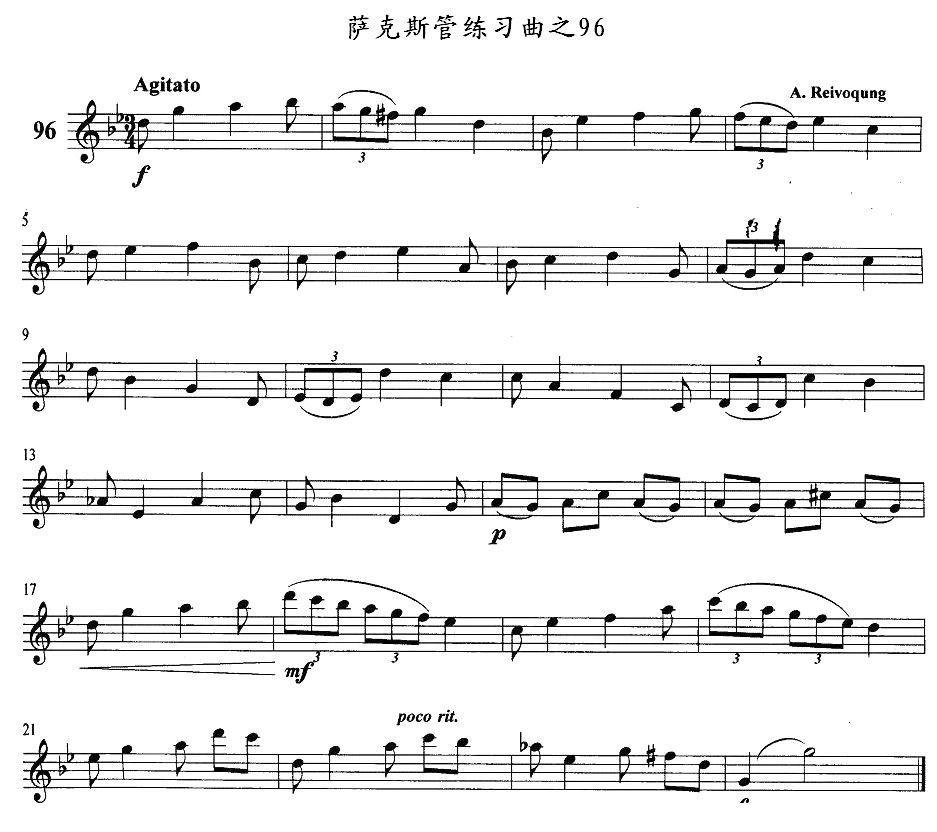 萨克斯管练习曲_萨克斯谱_歌谱下载_搜谱网