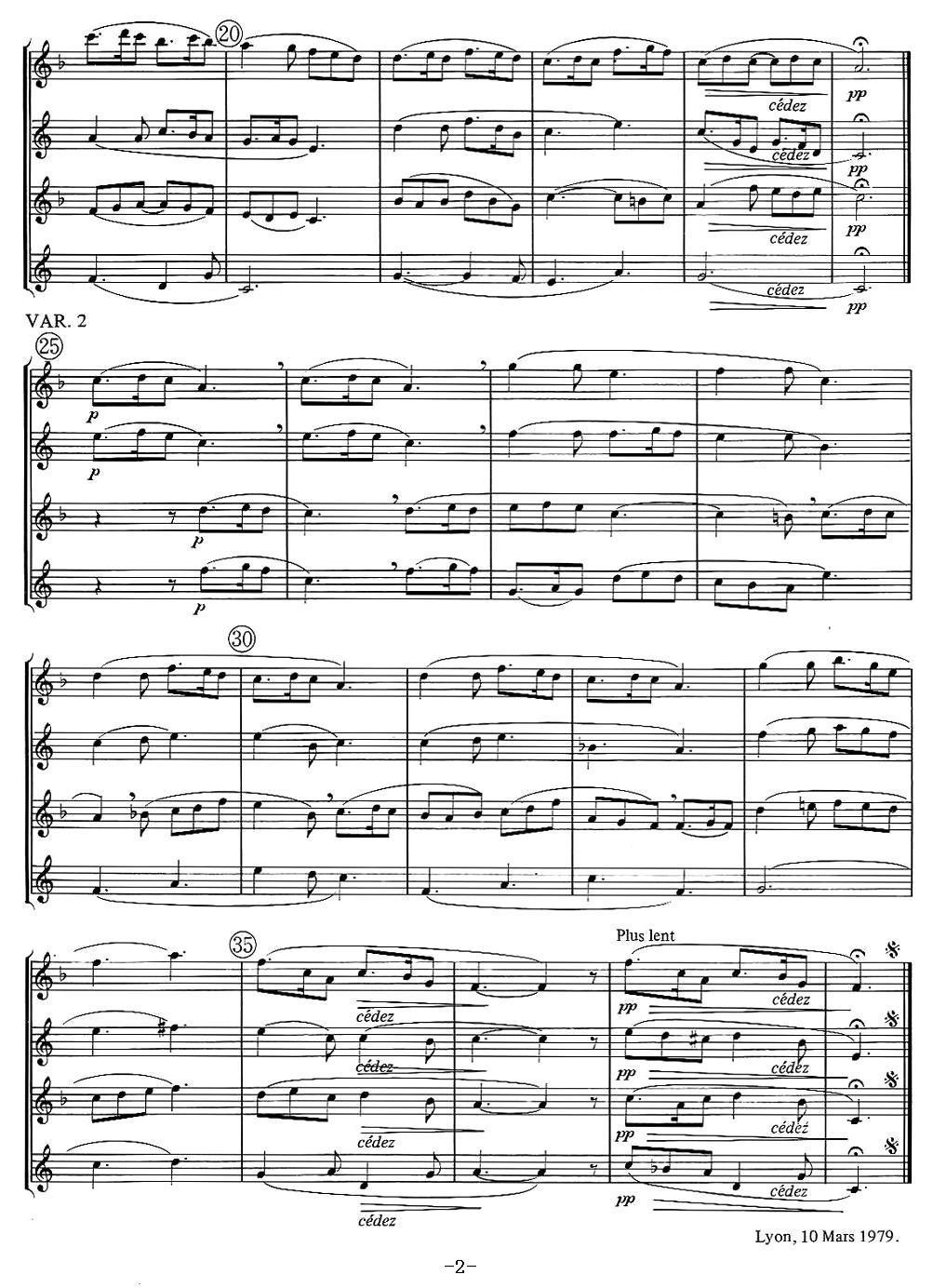 萨克斯四重奏谱子
