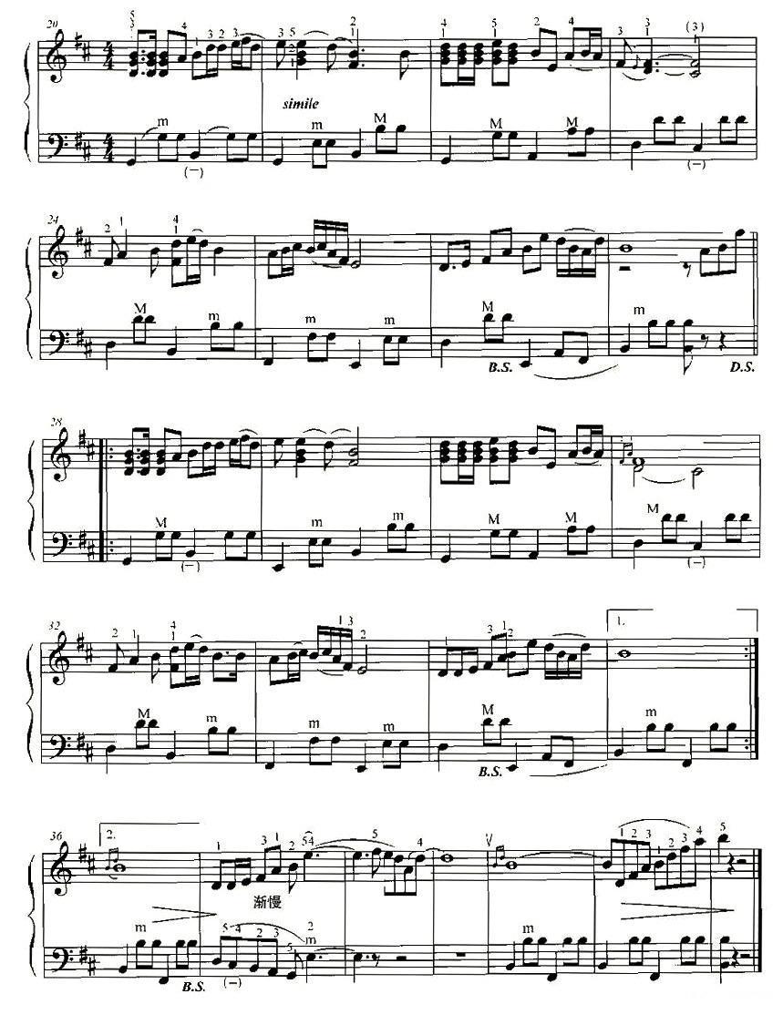 手风琴曲谱天路