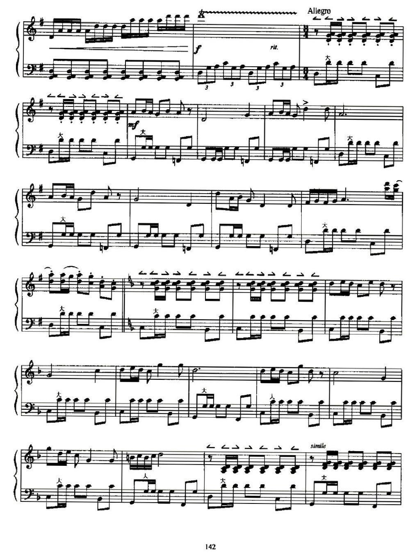 归 手风琴谱