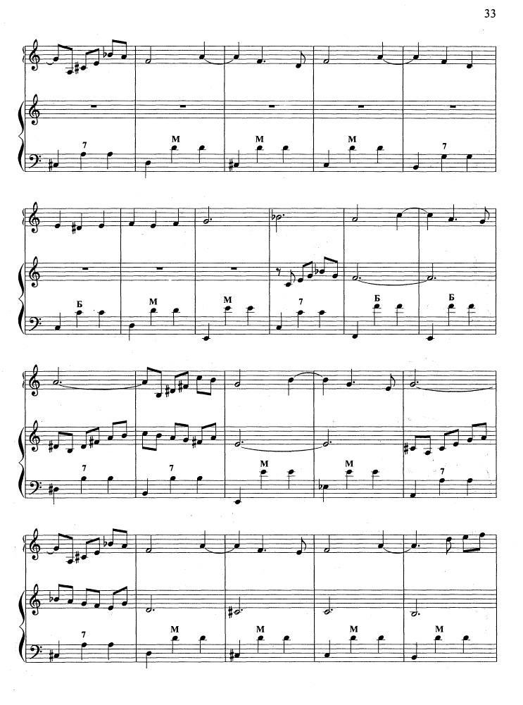 华尔兹 手风琴谱