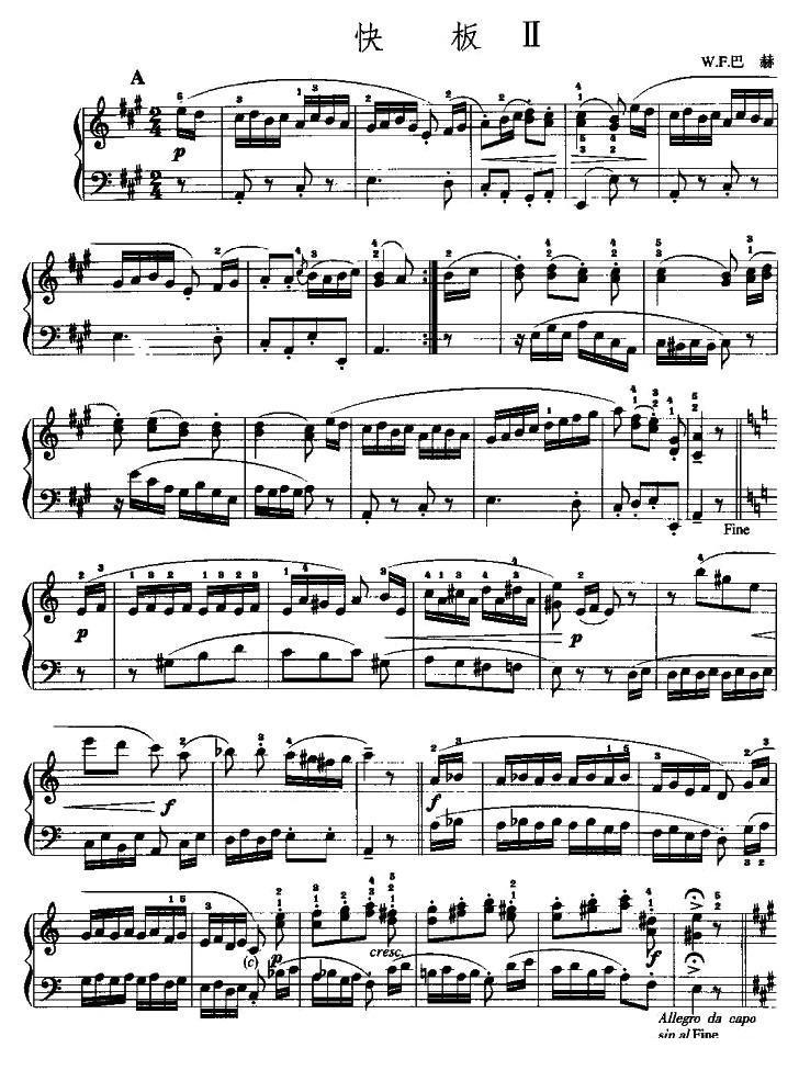 快板 手风琴谱